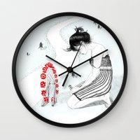 My dream last night Wall Clock