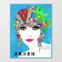 Nouveau Girl 4 Canvas Print