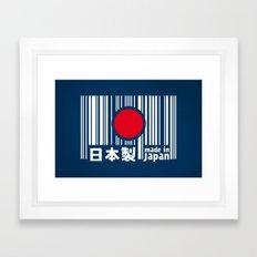 Made in Japan Framed Art Print