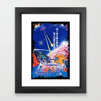 Last Mission Framed Art Print