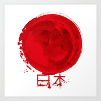 japanese Art Prints featuring japanese by Ugit Flew