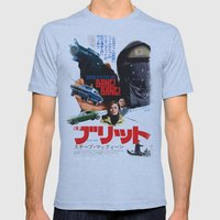 CAREFUL Mens Fitted Tee Athletic Blue SMALL