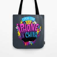 Coming Soon to an iPhone in China! Tote Bag