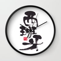 Espanola Wall Clock