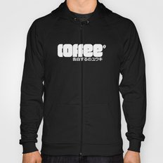 COFFEE Logo Hoody