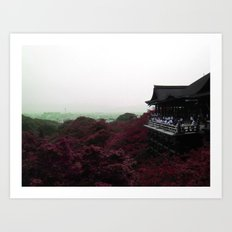 From A Distance (Kyoto, … Art Print