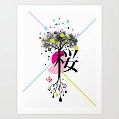 sakura ki Art Print
