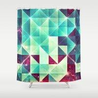 Dyspwwzzybll Dyymyndd Shower Curtain