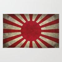The Imperial Japanese Ar… Rug
