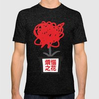 Flower of frustrations Mens Fitted Tee Tri-Black SMALL