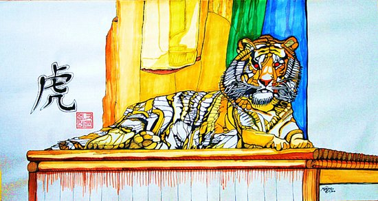 2010 Year of the Tiger Art Print