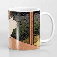 Asakusa Ricefields pixel colour Mug