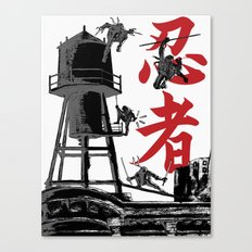 The Four Canvas Print