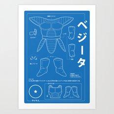 ベジータ - Vegeta Kit Art Print