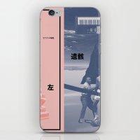 Left of the Limb (Kaneda) iPhone & iPod Skin