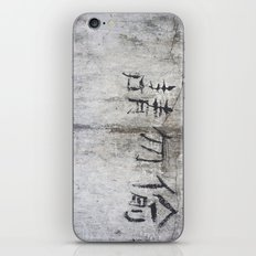 Please Don't Steal iPhone & iPod Skin