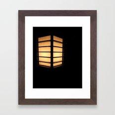 Asian Lamp in the night Framed Art Print