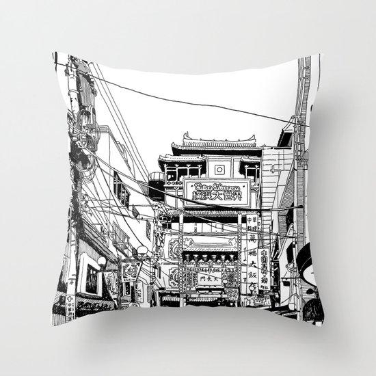 Yokohama - China town Throw Pillow