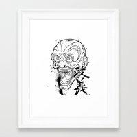 MASAYOSHI Framed Art Print
