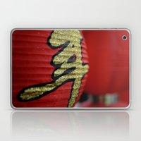 Red Chinese Lanterns Laptop & iPad Skin