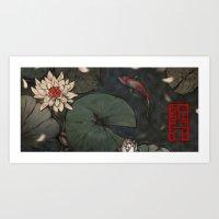 Lotus 2.0 Art Print