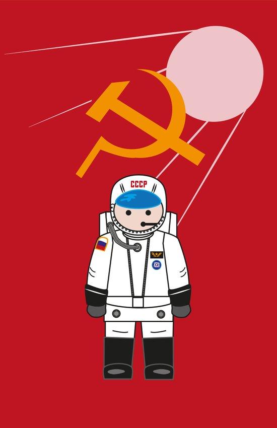 SOVIET Art Print