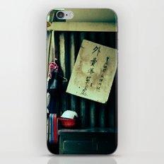 Hong Kong #5 iPhone & iPod Skin