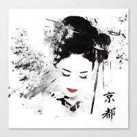 Kyoto Geisha Canvas Print