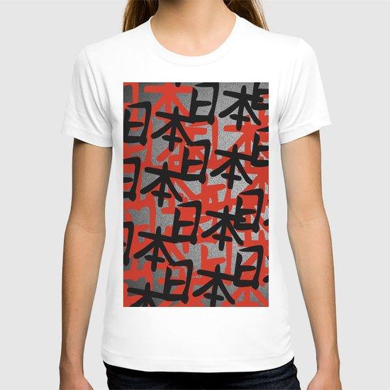 japan 01 T-shirt