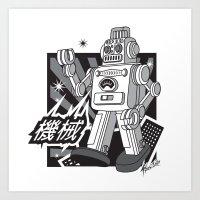 Vintage Robot Art Print