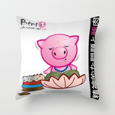 Berto: The Mental-issue pig in trascendental meditation Throw Pillow