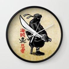 Debate Over: Pirates vs. Ninjas Wall Clock