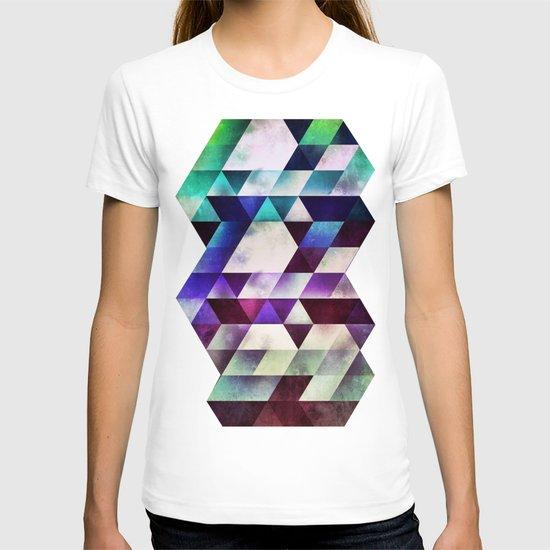 myll fyll T-shirt