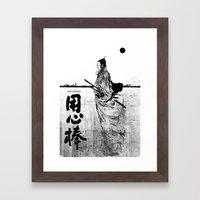 Yojimbo! Framed Art Print