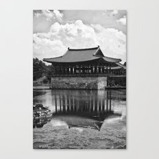 Anapji Pond, South Korea Canvas Print