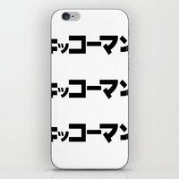 Japanese Shirt iPhone & iPod Skin