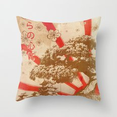 In Our Hearts Throw Pillow