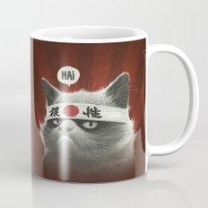 Hai! Mug