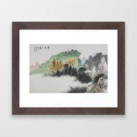 Spring of Pin-Din Framed Art Print