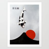Mt Fuji Sunset Utsuri Mo… Art Print