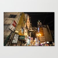 A Cow in Osaka Canvas Print