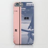 Left Of The Limb (Kaneda… iPhone 6 Slim Case