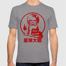 Empire - Convert - Star Wars, Stormtrooper Mens Fitted Tee Tri-Grey SMALL