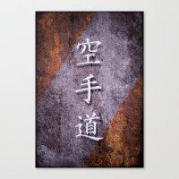 Karate-Do Canvas Canvas Print