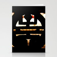 Hall Of Virtuous Splendo… Stationery Cards