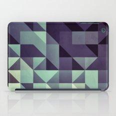 :: geometric maze :: iPad Case