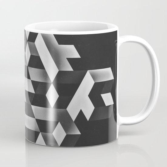 isyhyrrt gryy Mug