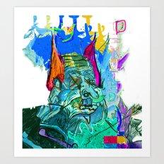 Demoted Art Print