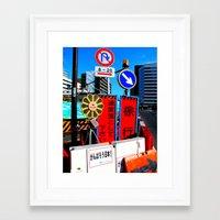 signals (Tokyo) Framed Art Print