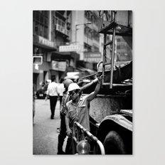 Hong Kong #65 Canvas Print